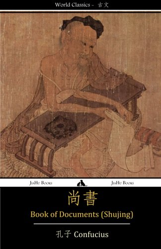 Book Of Documents (Shujing): Classic Of History (Chinese Edition)