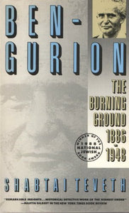 Ben Gurion: The Burning Ground, 1886-1948 (English And Hebrew Edition)