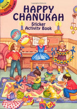 Load image into Gallery viewer, Happy Chanukah Sticker Activity Book (Dover Little Activity Books)