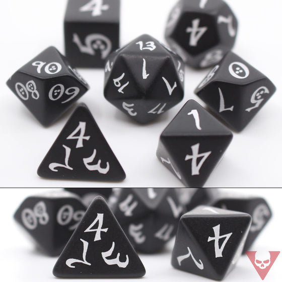 Opaque Black Samurai 7-Dice Set
