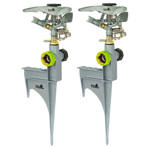 Deluxe Metal Pulsating Sprinkler on In-Series Metal Step Spike (2-Pack)