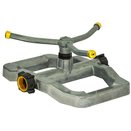 Metal Classic 3-Arm Revolving Sprinkler on In-Series Metal Sled Base