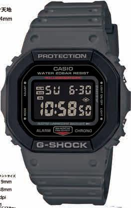 Casio G-Shock Digital Black Watch DW-5610SU-8DR Watches Casio