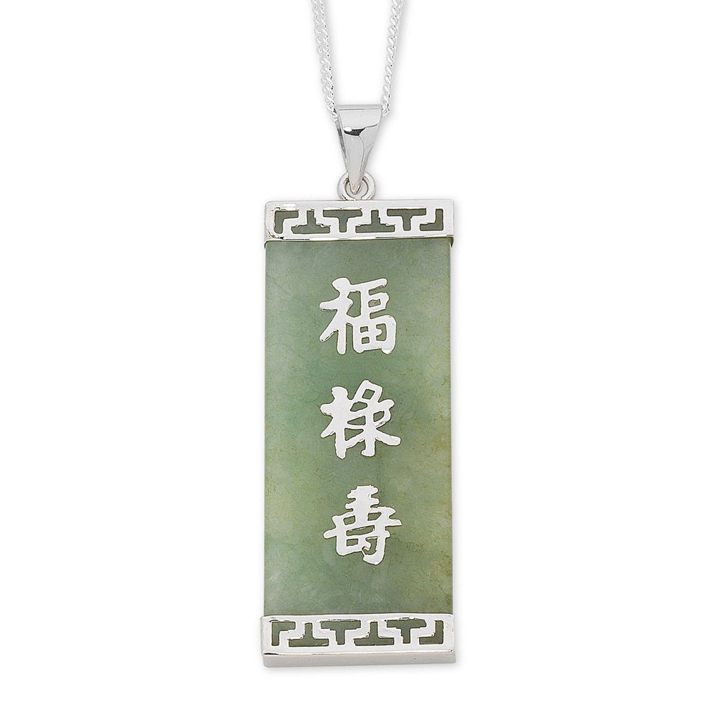 Sterling Silver Natural Jade 'Good Luck Wealth & Long Life Necklace