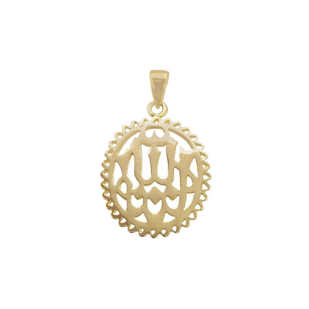 9ct Yellow Gold Islamic Symbol Pendant