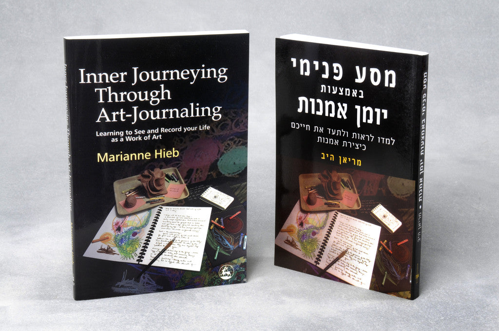 Inner Journeying Through Art-Journaling by Marianne Hieb, RSM