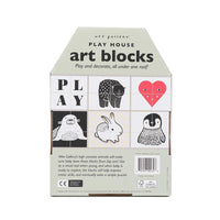 Play House Art Blocks - Wee Gallery - Eko Kids