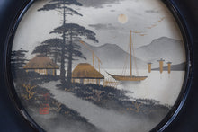 Load image into Gallery viewer, Pair of Framed Antique Japanese Watercolour Paintings of Fishing Boats