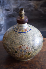 Load image into Gallery viewer, Antique Hand-Painted Kashmiri Table Lamp