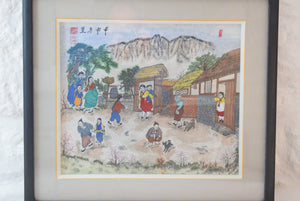 Framed Chinese Watercolour on Pith Paper Village Scene Signed