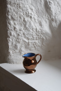 Copper Lustre Cream Jug Creigiau Pottery