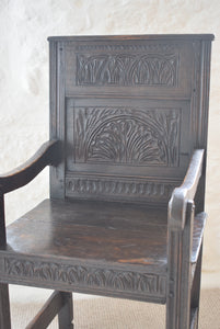 Childs Wainscot Armchair