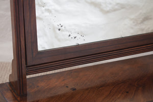 Mahogany Dressing Table Mirror