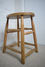 Load image into Gallery viewer, Rustic Beech Stool