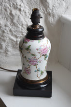 Load image into Gallery viewer, Vintage Oriental Chinese White Ceramic Table Lamp