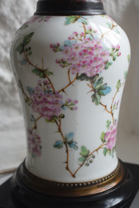 Vintage Oriental Chinese White Ceramic Table Lamp