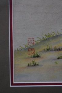 Antique Chinese Oriental Watercolour Painting on Pith Paper