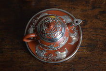 Load image into Gallery viewer, Yixing Clay Silver Metal Over-lay Cased Tea Set
