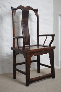 Chinese Yoke Back Elm Armchair