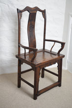 Load image into Gallery viewer, Chinese Yoke Back Elm Armchair
