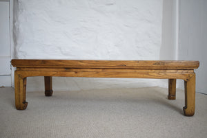 Chinese Elm Kang Table
