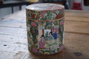 Antique Chinese Famille Rose