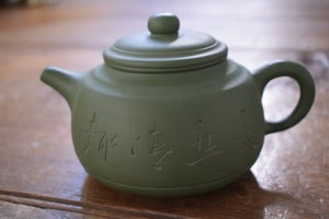Antique Chinese Yixing Teapot