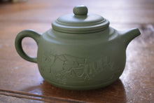 Load image into Gallery viewer, Antique Chinese Yixing Teapot