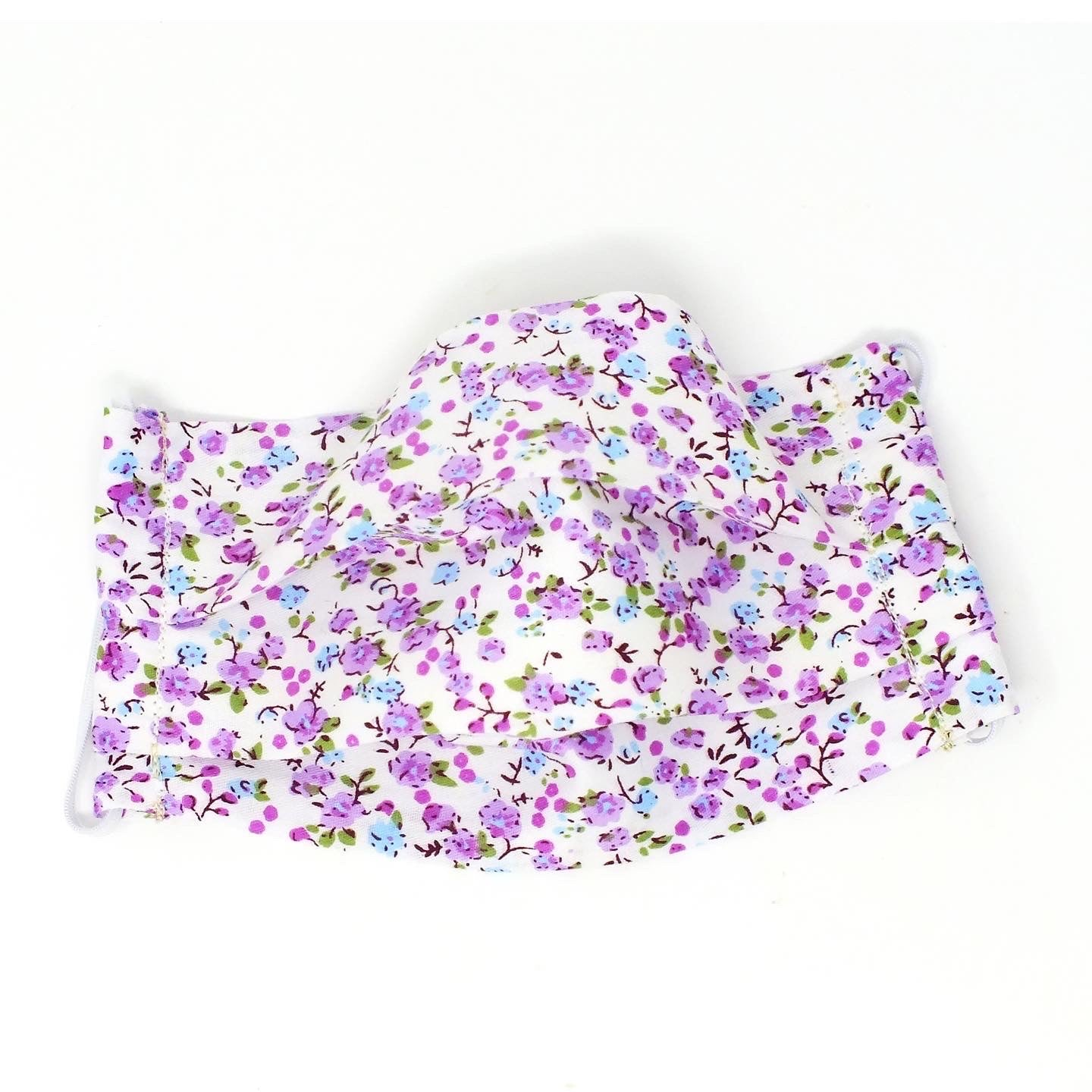 Eco-Friendly Face Mask (Purple Iris)