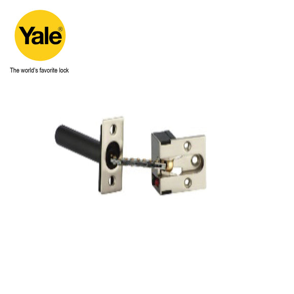 SECURITY DOOR CHAIN - YDG 010