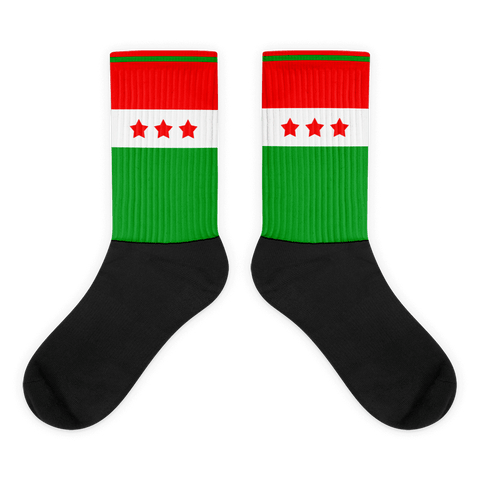 Stars Of Sengbe 3 Socks