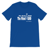 DBS Mind Of God T-SHIRTS