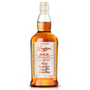 Longrow Red 11 Year Pinot Noir Casks Scotch Whisky