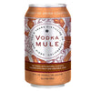 You & Yours Vodka Mule