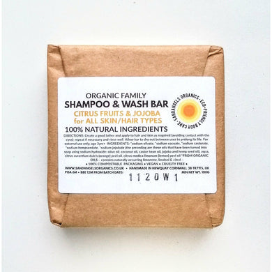 Family Shampoo & Wash Bar | Organic | Citrus & Jojoba