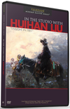 Huihan Liu: Twilight in Tibet