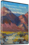 Diane McClary: Mountains