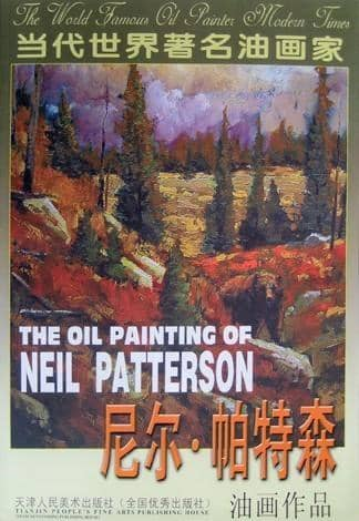 Neil Patterson: The Oil Paintings of Neil Patterson Soft Cover Book