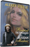 Alexey Steele: Portrait Techniques of the Russian Masters