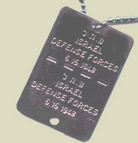 Israel dog tags