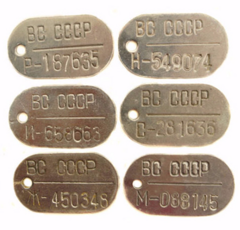 Russian dog tags