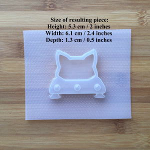 Cat UFO Ship Shaker Plastic Mold