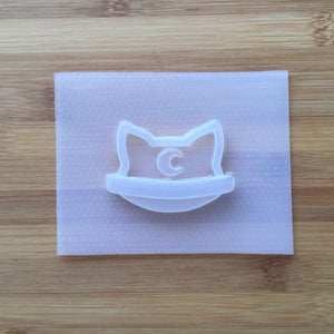 Cat Planet Shaker Plastic Mold