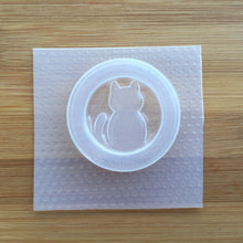 Load image into Gallery viewer, Cat Silhouette Plastic Mold - Shaker Options