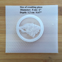 Load image into Gallery viewer, Celtic Wolf Badge Plastic Mold