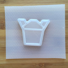 Load image into Gallery viewer, Chinese Take Out Box Plastic Mold