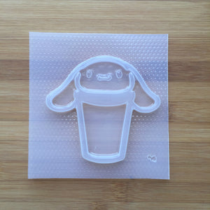 Kawaii Puppy Cup Shaker Plastic Mold