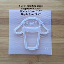 Load image into Gallery viewer, Kawaii Puppy Cup Shaker Plastic Mold