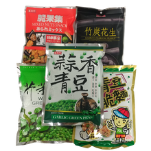 Load image into Gallery viewer, Asian Mix Box - Jade Food Products Inc