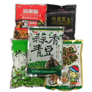 Asian Mix Box - Jade Food Products Inc